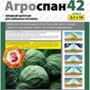 Укрывной материал Агроспан 42-3,2 свернутый фото