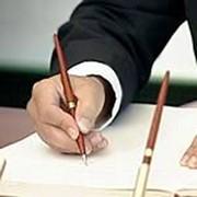 Подготовка и написание бизнес плана на заказ для субсидии (для службы занятости), для получения инвестиционного кредита, для получения гранта, для инвестора в Великом Новгороде фото