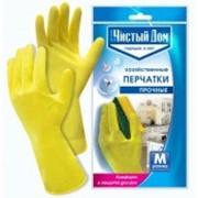 Перчатки хозяйственные ЧИСТЫЙ ДОМ S арт.06-892 /12/240/ фото