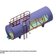 Резервуары горизонтальные стальные наземные РГСН