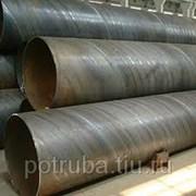 Труба спиралешовная 1220x10 17Г1С ГОСТ 8696-74 фото