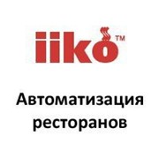 Iiko 1C Integration + фото