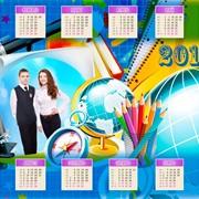 Детский календарь на 2016 г фото