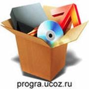 Программное обеспечение - установка программы (Программы) фото