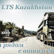 Транспортные услуги по казахстану фото