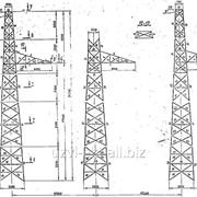 Опора концевая К330-1