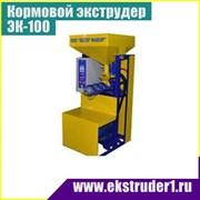 Экструдер кормовой ЭК-100 фото