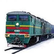 Железнодорожный подвижной состав предоставляем фото