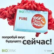 Биологически активный напиток BIO-Drink PURE VISION для детоксикации фото