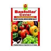 Басфолиар 6-12-6 фото