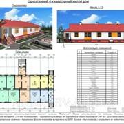Комплект панелей для строительства 4 квартирного жилого дома фото