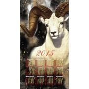 """Календарь настенный из гобелена """"Белый баран"""" 40х80 см фото"""