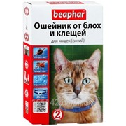 Ошейник для кошек синий 35 см Beaphar Элегант фото