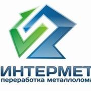Куплю б/у электродвигатели, лом электродвигателей в Санкт-Петербурге(СПб) фото