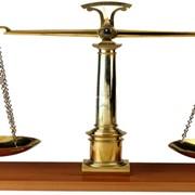 Правовой и налоговый консалтинг