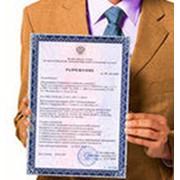 Экспертиза деклараций промышленной безопасности фото