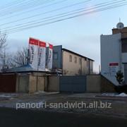 Здания из сэндвич панелей в Молдове фото