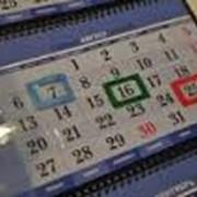 Бегунки (курсоры) для квартальных календарей фото