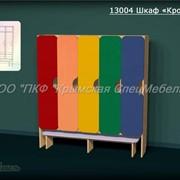 """Мебель для раздевалок: Шкаф """"Крошка-4"""" 13004 фото"""