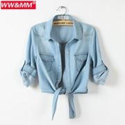Куртка женская 44414169101 фото