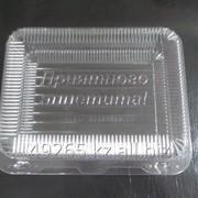 Пластиковый контейнер К-2 фото
