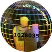 Средство визуального контроля (голограмма) фото