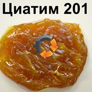 Смазка низкотемпературная Циатим-201 фото