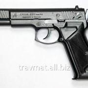 Пистолет травматический Гроза-031 к. 9мм РА фото