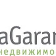Системы охраны периметра CobraGarant современная система пультовой охраны недвижимости фото