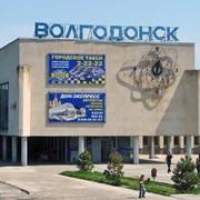 Такси Ростов-на-Дону - Волгодонск. фото