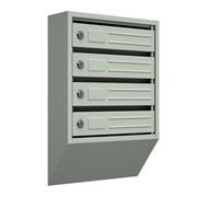 Вертикальный почтовый ящик Родонит-С-4, серый