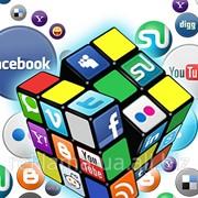 Маркетинг в социальных сетях, SMM фото
