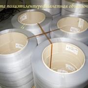 Лента полиэтилентерефталатная (полиэфирная) обвязочная фото