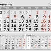 Календарный Блок фото