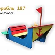 Корабль (детское игровое оборудование) фото
