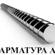 АРМАТУРА A-3 фото