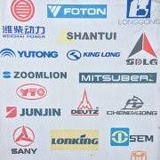 Weichai WD615 . WD 10. 1210A002571 Хомут червячный 16-27 мм. фото