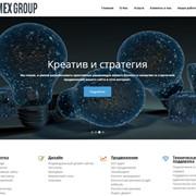 Разработка сайтов под ключ фото