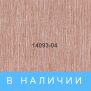 Пленка ПВХ для ламинации 14093-04 фото
