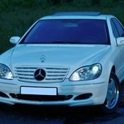 Аренда автомобиля, представительского класса, марки Мерседес S-класса фото