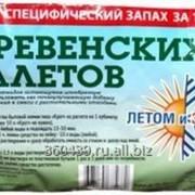 Средство для деревенских туалетов Летом и зимой 0,75 гр. фото