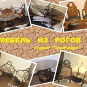 Дизайнерская мебель из рогов и шкур для охотничьего интерьера фото
