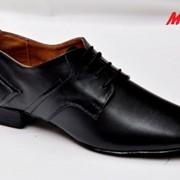Обувь для танцев, Мужской стандарт, мужская танцевальная обувь. Купить обувь для танцев. Хмельницкий. Украина. фото