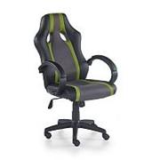 Кресло компьютерное Halmar RADIX (серо-зеленый) фото