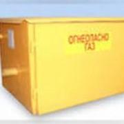 Пункты шкафные газорегуляторные ГРПШ-32 в Алматы фото