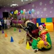 Клоун и Ягуська фото