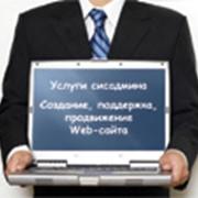 Создаем веб-сайты любой сложности! фото
