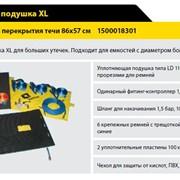 Уплотняющая подушка XL арт 500018301 фото