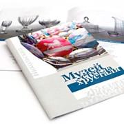 Рекламные букеты фото