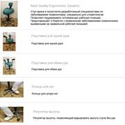 Стоматологические кресла фото